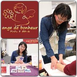 ange de bonheur ~ アンジュ ド ボヌール写真